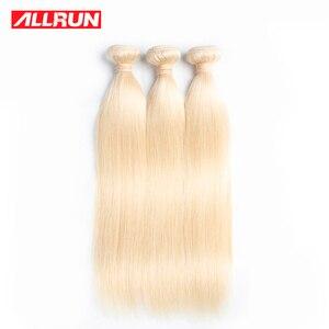 ALLRUN Peruvian Straight Hair Weave #613 Blonde Non Remy Hair 3 Bundles 100% Platinum Human Hair Extension Free Shipping