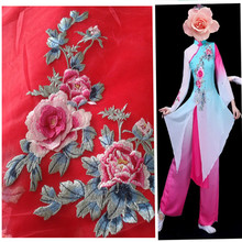 High Quality Large Peony Flower Embroidery Gauze Fabric African Lace Guipure Applique Sew Cloth Dress accessory Decorate Patch