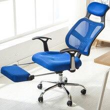 Простой Мода Новый Может Сидеть Лежа Компьютерный Стул Бытовой Отдыха Подъема Офисные Кресла Воздухопроницаемой Сеткой Босс Кресло С Подставкой Для Ног