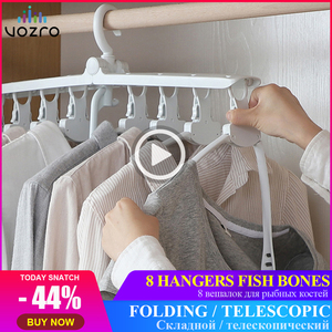 Image 5 - [8 Fish Bones]VOZRO Foldable Clothes Cloth Hanger Dryer Drying Clothing Rack Hangers For Tumble Hanging Laundry Stand Telescopic