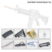 Jinming Gen9 M4A1 Электрический гелевый шар бластер водяной пулевой пистолет маг fed наружная игрушка для ребенка