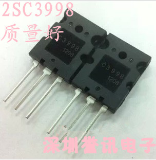 10pcs C3998 2SC3998 25A 1500V New Original Quality Assurance In Stock