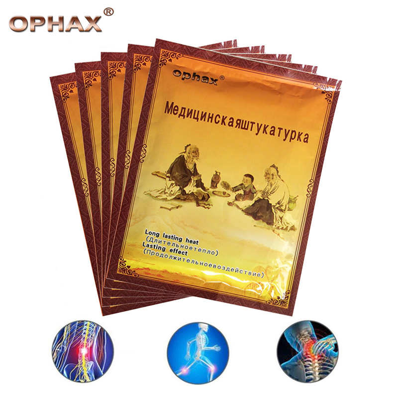 OPHAX 14Pcs Chinese Herbal Medical Plasters Joint Pain Rheumatism Neck Back Orthopedic Plaster Pain Relieving Patch Health Care