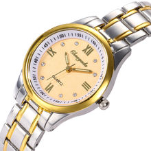 Часы наручные женские кварцевые с римскими цифрами золотистые/серебристые