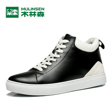 MuLinSen Autumn&Winter Men's Skateboarding shoes Black/Blue/Brown Sport Shoes Leather Wear Non-slip Outdoor Sneakers 260106