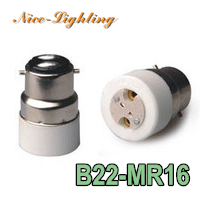 10pcs/lot B22-MR16 Lamp Holder Converter Bayonet Socket B22 to MR16 Lamps Holder Adapter Light Bulb Plug Extender Free Shipping
