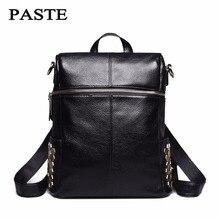 Паста бренд 100% натуральная кожа женщины рюкзак модные заклепки украшения Женская дорожная сумка из мягкой воловьей женщины сумка