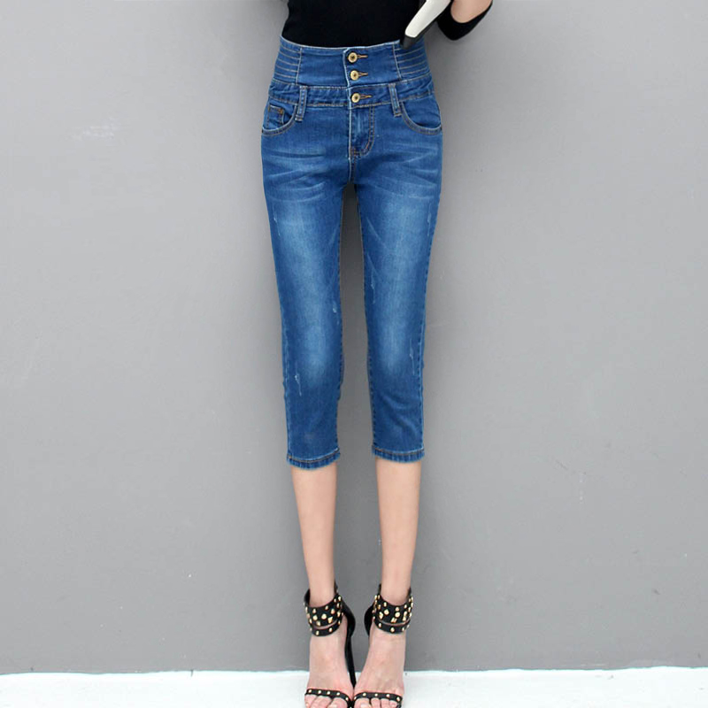 Online Get Cheap Jean Capri Pants -Aliexpress.com | Alibaba Group