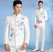 Китайский костюм туника мужские белые костюмы дизайнерские Сценические