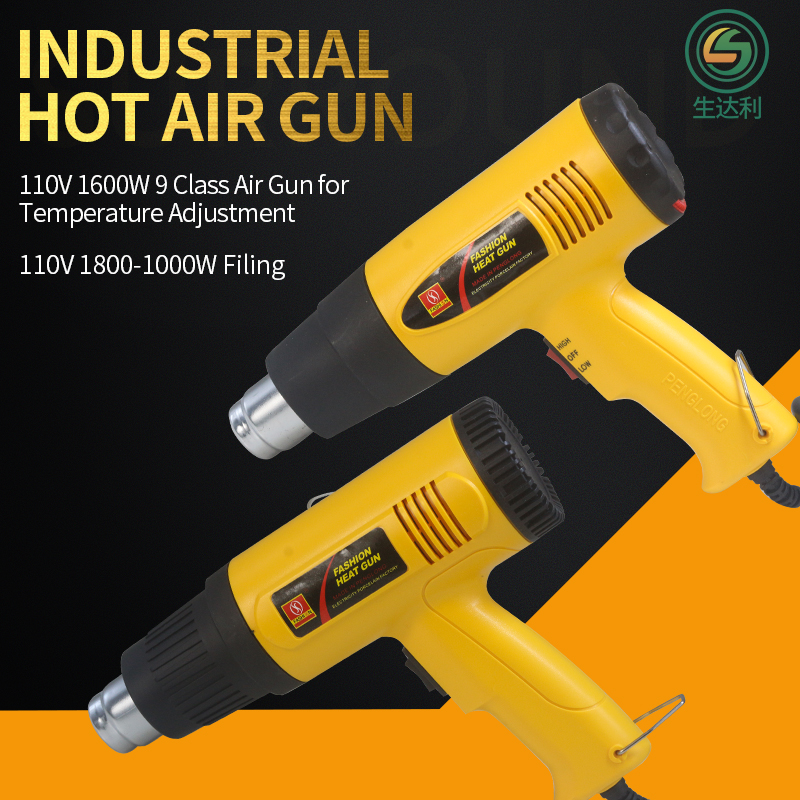 110V Heat Gun 1600W Variable 3 Temperatures Advanced 1800W/1000w Double Power Plastic Welding Electric Handle Hot Air Gun
