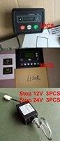 Free shipping DSE3110 3PCS HGM6120K 3PCS XHQ PT 12V 3PCS 24V 3PCS Stop Diesel engine stopping device grid electromagnetic valve