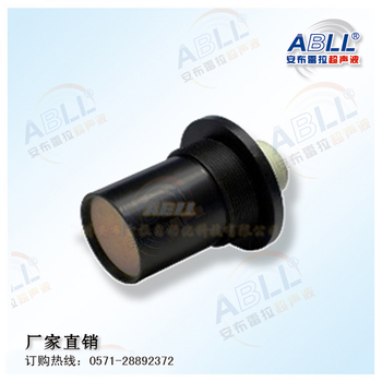 Customization of DYA-64-05A-F Type Ultrasound Transducer with 5m Range of Ambrella Piezoelectric Ceramic Transducer
