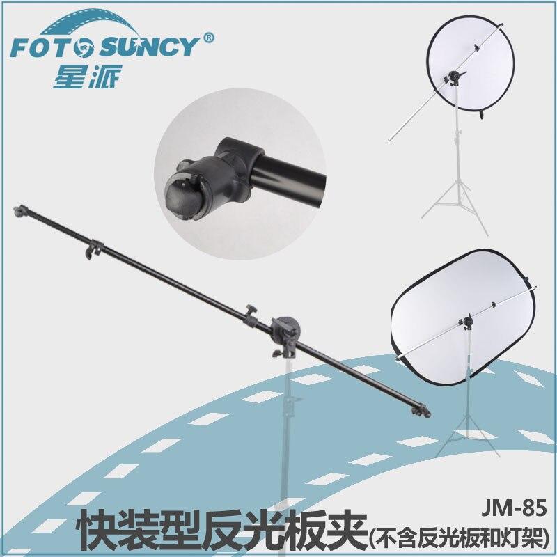 c38e55c8cb Adearstudio CD50 Placa Reflectora Clipe Suporte de Placa Refletiva Sem  suporte de Luz