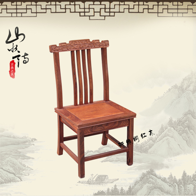 Ming and Qing classical mahogany furniture antique Chinese chairs solid  wood chairs carved rosewood chair durable - Ming And Qing Classical Mahogany Furniture Antique Chinese Chairs
