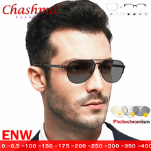 Myopia Sunglasses Photochromic Finished Eyeglasses Frame Men Women Sun glasses Eyewear -0.5 -0.75 -1.0 -1.5 -1.75