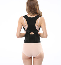 Posture Corrector Elastic Shoulder Support Back Vest Back Belt Posture Correction Power Posture Correction back support BK04 Q