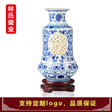 Jingdezhen Ceramic Chinese Blue and White Hollow-out Thin-tire Table Flower Arrangement Porcelain Vase Special-shaped Vase Ornam chic flower shape and hollow out embellished black and blue sunglasses for women