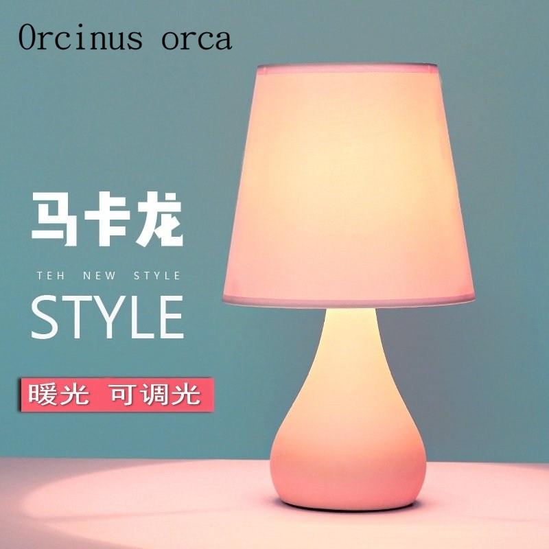 North European Warm Princess Bedroom Lamp Creative Minimalist Modern  Ceramic Light Remote Control Table Lamp Free Shipping
