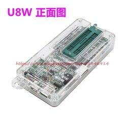 STC полный спектр U7 обновленной версии U8W загрузчика, новейший программатор U8W