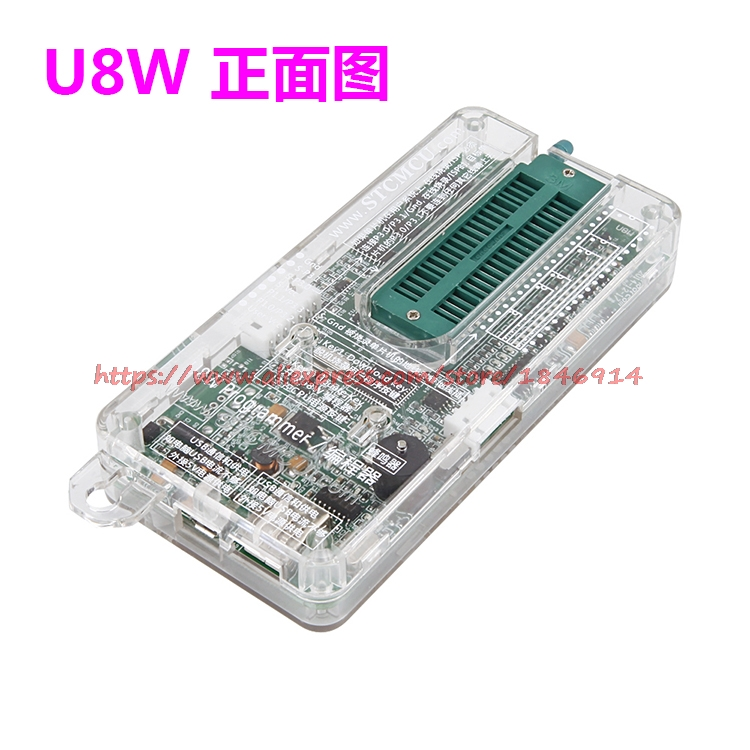 STC Full Range Of U7 Upgraded Version Of The U8W Downloader The Latest U8W Programmer