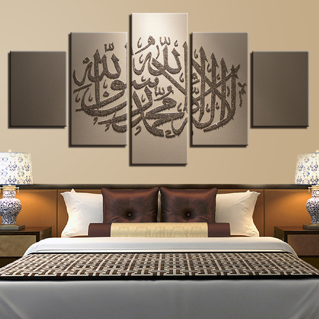 5 Panel Islamic Muslim Letter Printed Canvas Painting Wall Art