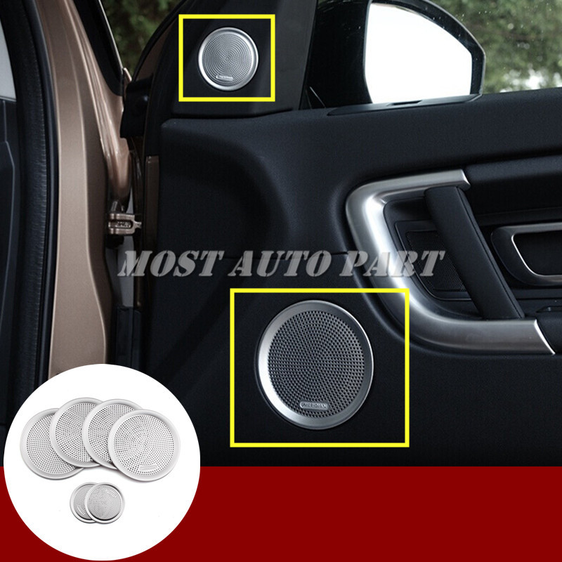 Metal Car Door Speaker Cover Trim 6pcs For Land Rover Discovery Sport 2015 2018