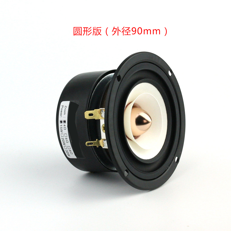 Image 2 - 2PCS/LOT Sounderlink 3'' Full Range frequency Speaker 3 inch 90MM unit with aluminum bullet head-in Subwoofer from Consumer Electronics