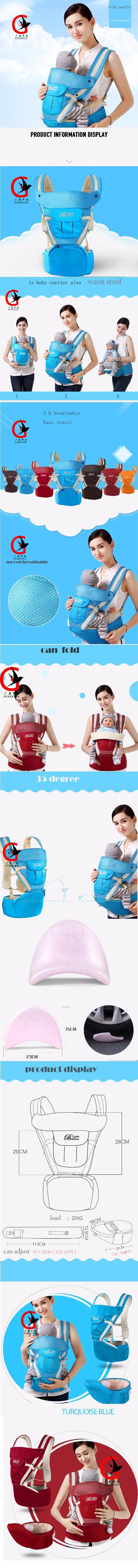 infant toddler ergonomic baby carrier sling backpack hipseat newborn Baby Wrap Sling 0 36 months ODXD BS1416