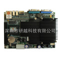 EVOC fanless design CM600 LVDS dual display with 3.5 inch motherboard sound card