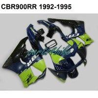 Motorcycle unpainted bodywork fairing kit for Honda CBR900RR 1992 1995 black green fairings CBR893 92 93 94 95 IY01