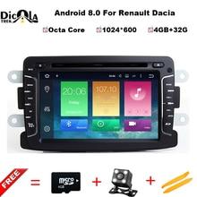 Android 8.0 Octa core 4 ГБ + 32 ГБ GPS навигатор Радио для dacia Renault Duster Logan Sandero автомобильный DVD центральный кассетный плеер