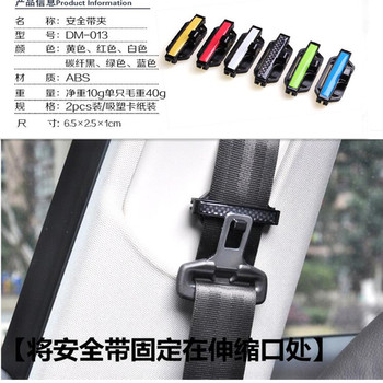 Car Safety Seat Belt Clip Accessories FOR nissan leaf qashqai toyota aygo vauxhall vivaro fiat grande punto audi rs5 golf 4 image