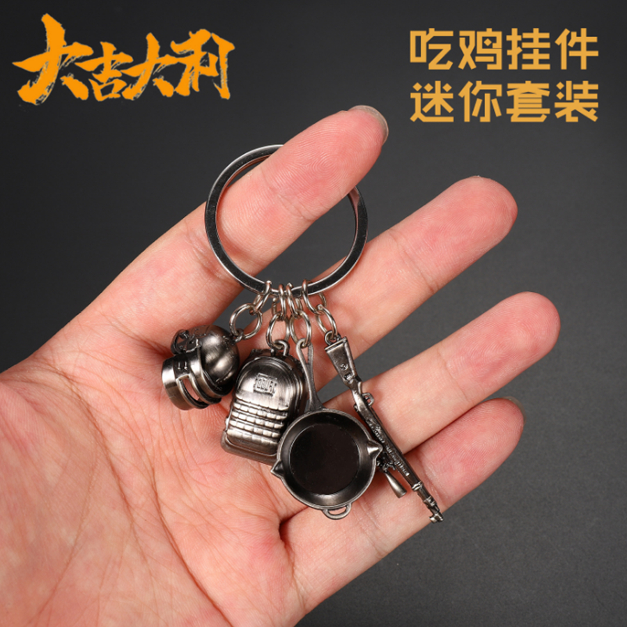 Game PUBG Level 3 Helmet Backpack Saucepan Keychain Playerunknown Battlefield Cosplay Props