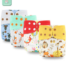 elinfant os coffee fiber inner with flexible tab adjustable fast dry baby diaper super soft christmas halloween cloth diaper