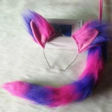 Чеширские кошачьи уши плюшевый хвост розовый и фиолетовый Кот нарядное платье Хэллоуин косплей костюм реквизит