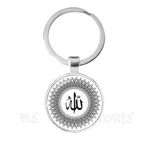 Image 5 - アラビア語のイスラム教徒神アッラーキーホルダー 25 ミリメートルガラスドームカボションキーチェーンリングジュエリーラマダンギフト友人のための
