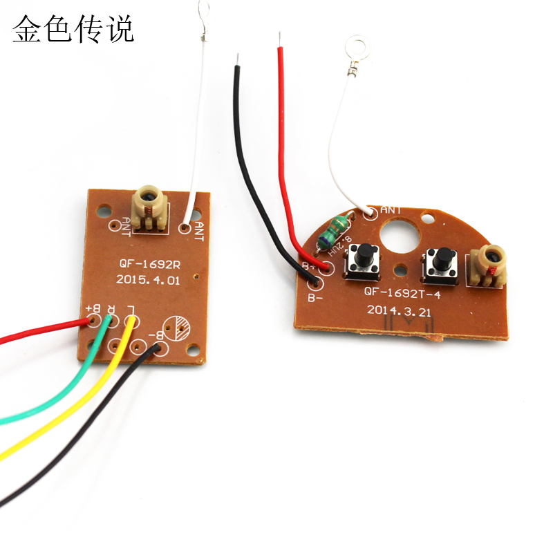 2pcs Two way 2CH remote control 27MHZ radio channel module transmitter board receiver board antenna 2pcs two way 2ch remote control 27mhz radio channel module  at alyssarenee.co
