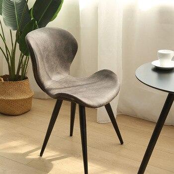 Nordic INS restaurante muebles silla comedor moderno Pu China Silla de  hierro madera cocina sillas de comedor para comedor sofá
