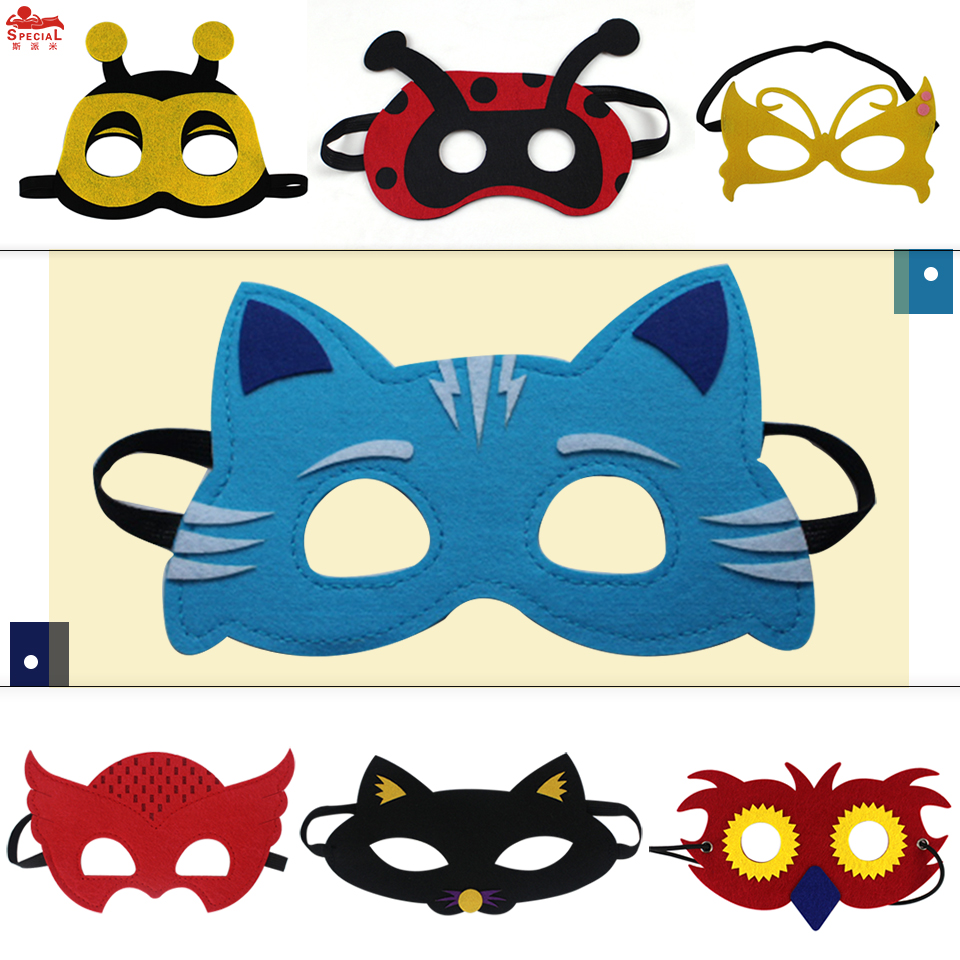 Special Child animal masks party present baby boy costume Christmas ...