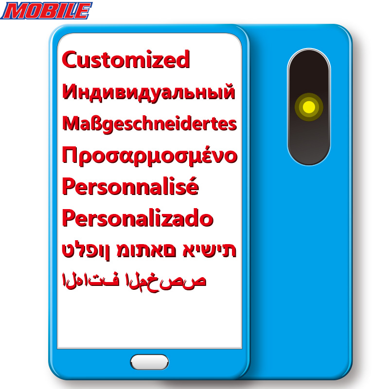 Customized Phone!Hello,We Can Find Any Produt For You In China! Android smart phone!Cell phone!Mobile phone!