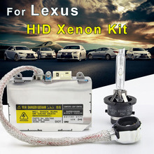 D2S D2R HID Xenon Kit For Lexus Headlight Ballast 35W 4300K-8000K hid kit 6000k