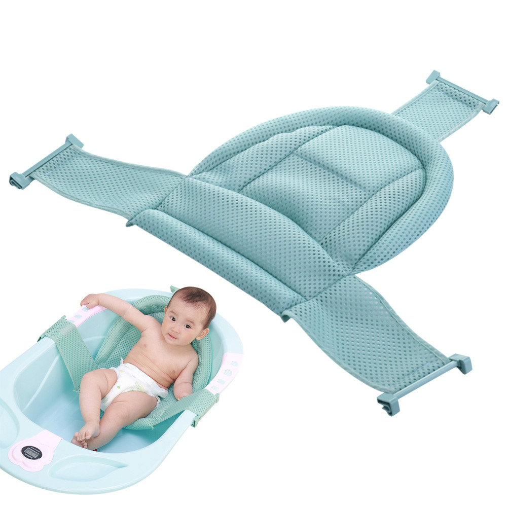 Adjustable Bathing Bathtub Seat Baby Bath Net Infant Shower Safety Security Support buckle design bath Anti-slip Mesh breathable