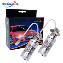 2pcs H3 Led Bulb 30W Cree Chip car light 6000K White High Power Car Fog Light Running Light Bulb auto parking 12V стоимость