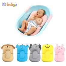 Cute Cartoon Baby Bath Bloom Baby Bathtub Newborn Bathing Pad Infant Bath Seat Support Baby Shower Folding Bath tub Mat bed