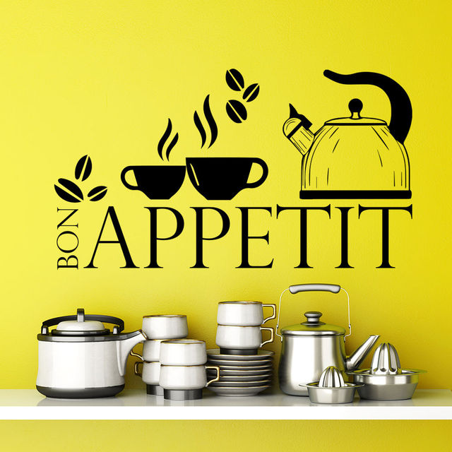 Bon Appetit Quote Wall Decals Coffee Cup Decal Kitchen Cafe Decor ...