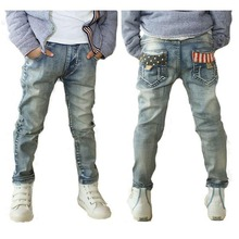 Light Color Soft Material Fashion Kids Jeans