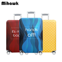 Mihawk Elastic Luggage Covers Personality Travel Thicken Wat