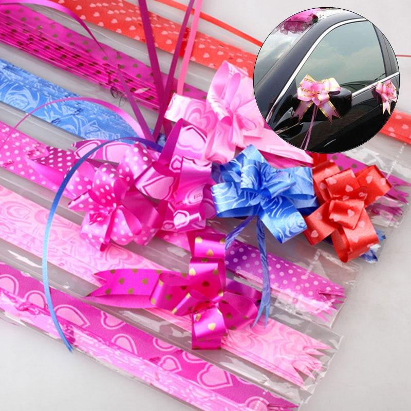 Шт. 10 шт. подарок обертывание тянуть Луки Цветок Подарок посылка Свадьба День Рождения Декор TB распродажа