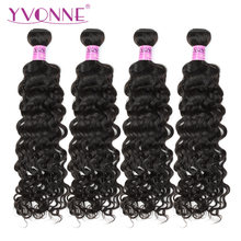YVONNE Italian Curly Virgin Brazilian Hair Bundles 4Pcs/lot Human Hair Weave Natural Color 12-28 Inches Shipping Free(China)