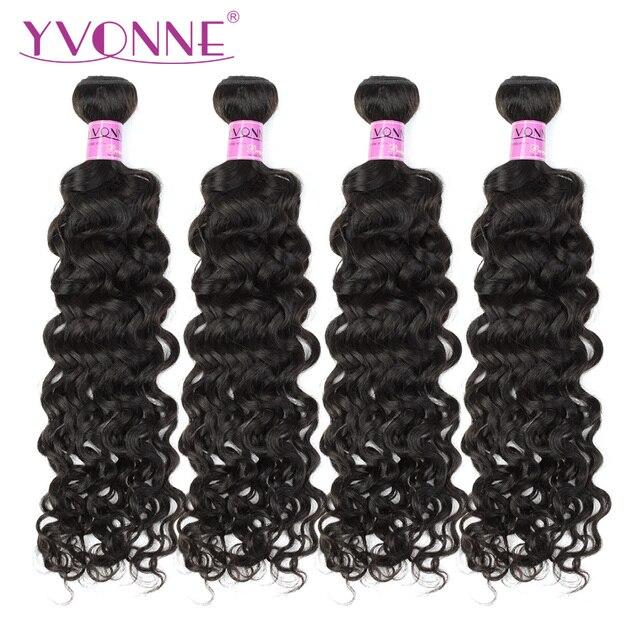 Yvonne Italian Curly Virgin Brazilian Hair Bundles 4pcslot Human